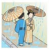 傘かしげ・江戸しぐさ
