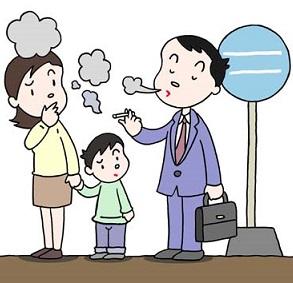 受動喫煙2