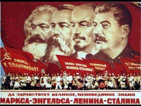 共産主義者