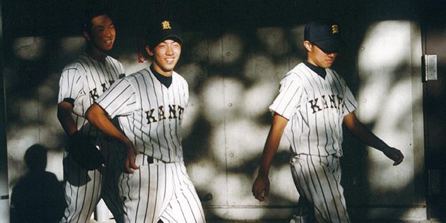 小泉進次郎高校野球