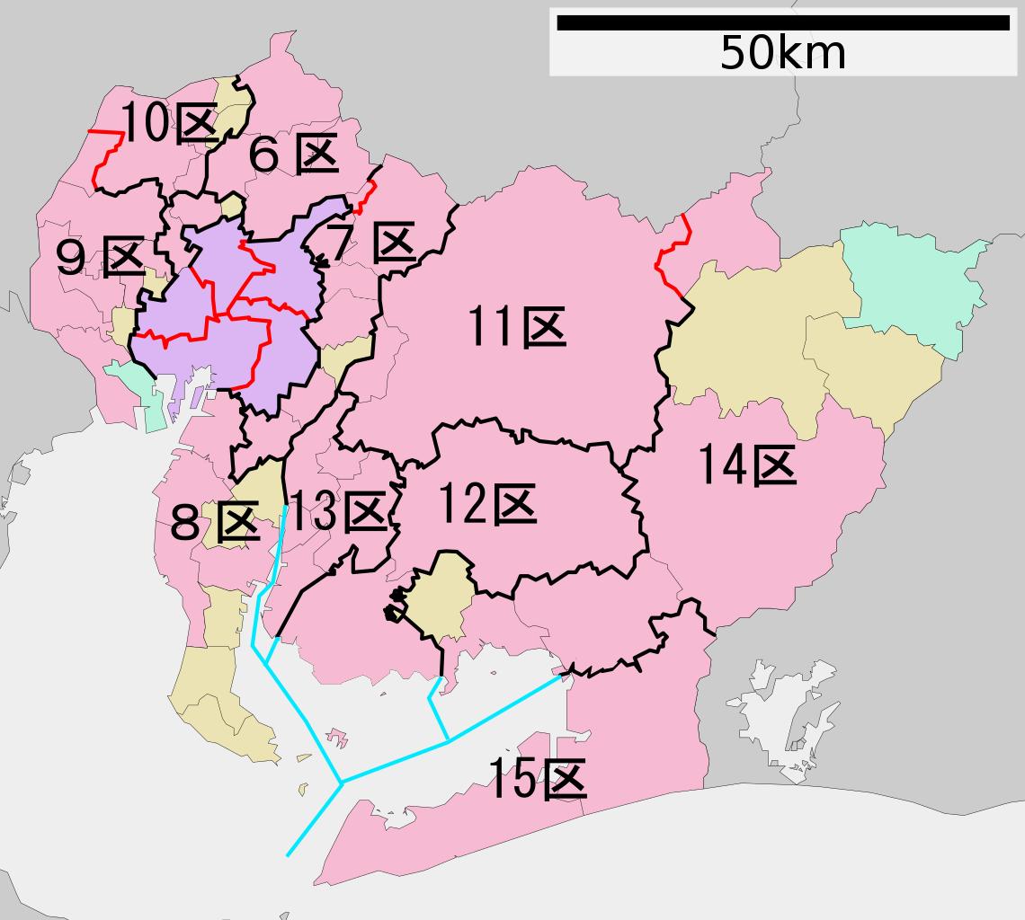 小選挙区 愛知県
