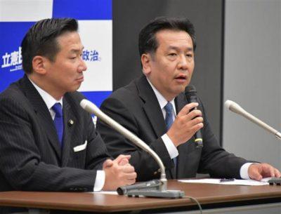 立憲民主党・枝野&福山