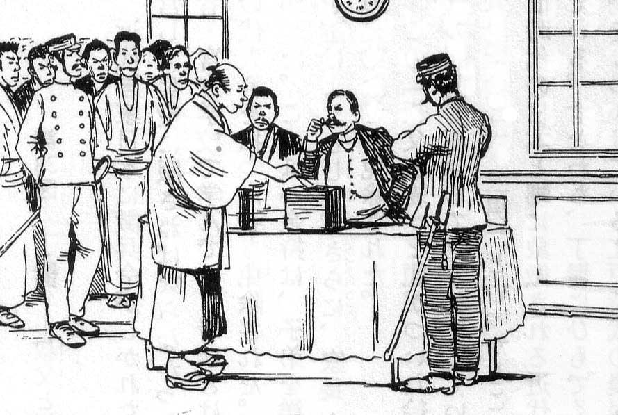 選挙権・明治時代