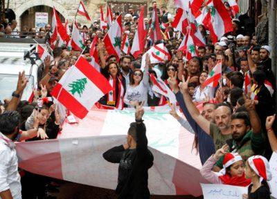 レバノン・デモ