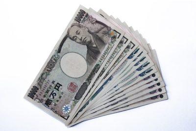 一万円・給付金