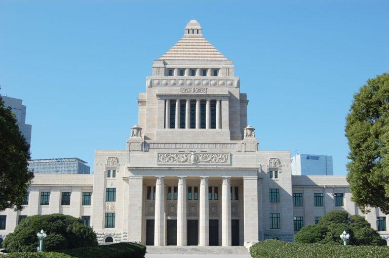 国会議事堂①